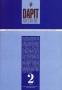 D.A.P.I.T. RICERCHE - N. 2 Speciale - 1995